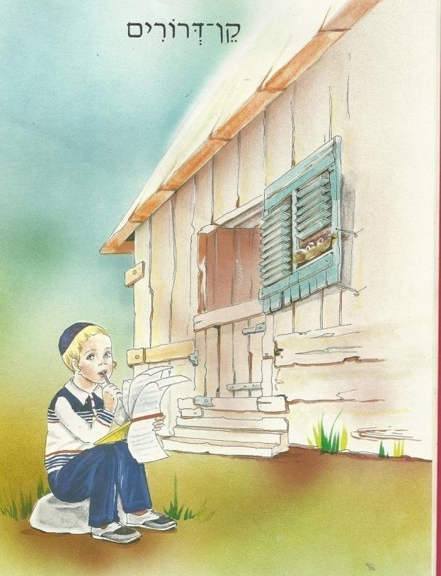 ספרי ילדים לגיל הרך במגזר החרדי קן דרורים